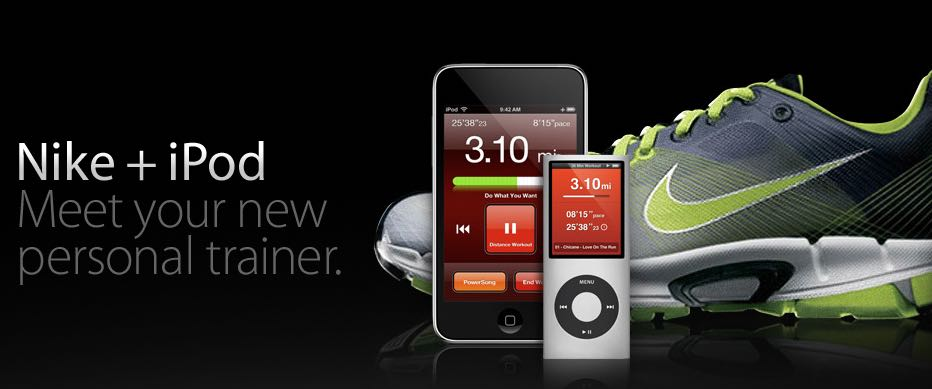 Nike and Apple Cooperative advertising